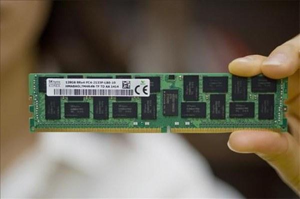 Pamięć DDR4 o pojemności 128 GB. /materiały prasowe