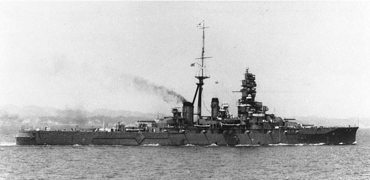 Pancernik Hiei /Wikimedia Commons /