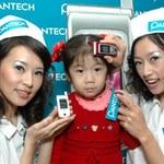 Pantech G670 - komórka z termometrem