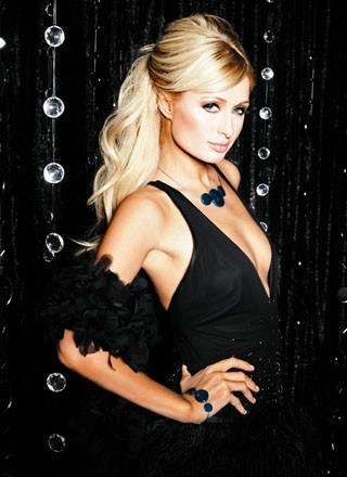 Paris Hilton /pb.info.pl