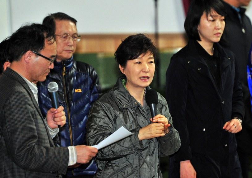 Park Geun-Hye /AFP