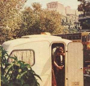 Parking pod Akropolem /Motor