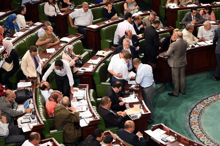 Parlament Tunezji /AFP