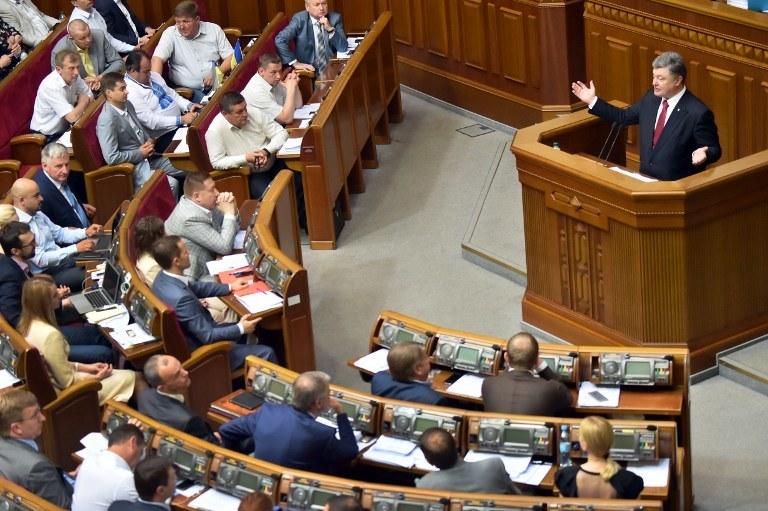 Parlament Ukrainy, zdj. ilustracyjne /AFP