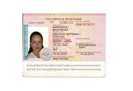Paszport Swetlany. Oszustwo dopracowane do ostatniego szczegółu. /INTERIA.PL/informacje prasowe