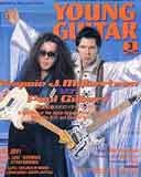 "Paul Gilbert i Yngwie Malmsteen na okładce ""Young Guitar"" /"