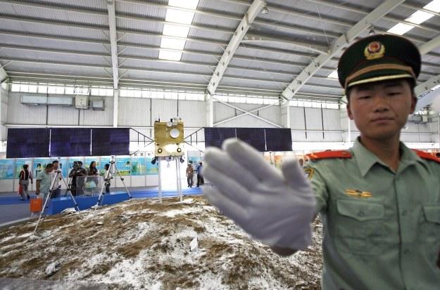 Pekin inwestuje w nawigację /AFP