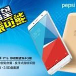 Pepsi Phone P1 zaprezentowany