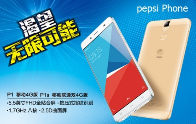 Pepsi Phone P1 /materiały prasowe