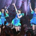 Perfume: Girlsband z Japonii podbija Europę