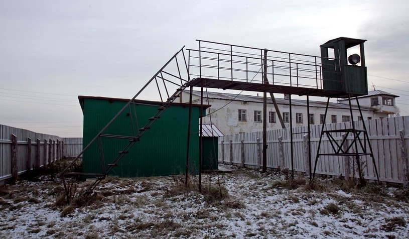Perm-36 /Rex Features /East News
