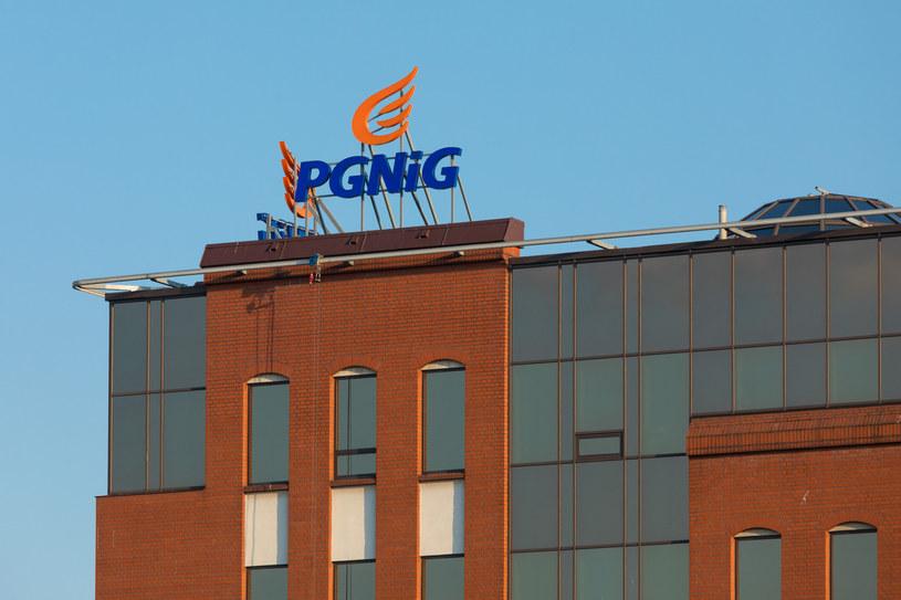 PGNiG ma wyłączność negocjacyjną na kupno 100 proc. spółki Tauron Ciepło / Arkadiusz Ziolek /East News