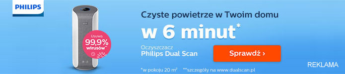 philips content box 15.12 /materiały promocyjne