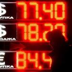 Piątek był kolejnym dniem przeceny rosyjskiej waluty