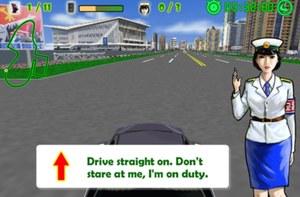 Pierwsza gra online z Korei Północnej