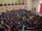 Pierwsze posiedzenie nowego Sejmu 12 listopada