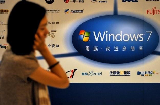 Pierwszego SP dla Windows 7 możemy spodziewać się jeszcze w tym roku /AFP