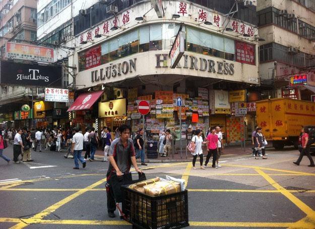Pierwszy dzień w Hongkongu /materiały prasowe