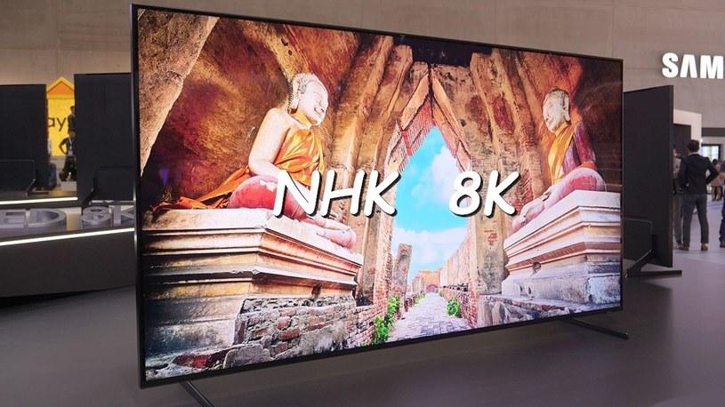 Pierwszy w historii telewizyjny kanał 8K startuje w tym tygodniu /Geekweek