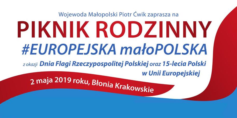 Piknik #EUROPEJSKA małoPOLSKA /Materiały prasowe