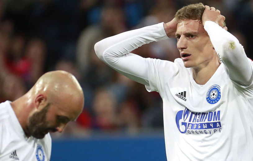 Piłkarze FK Orenburg /Getty Images