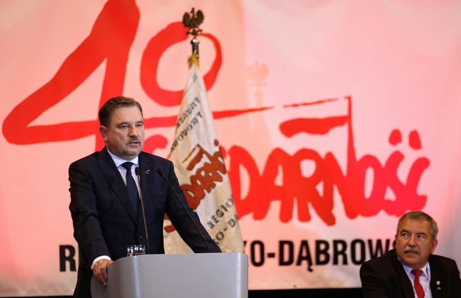 Piotr Duda / Andrzej Grygiel    /PAP