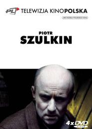 Piotr Szulkin - Kolekcja