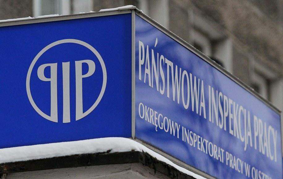 PIP wielokrotnie apelowała o nowelę Kodeksu pracy / Tomasz Waszczuk    /PAP