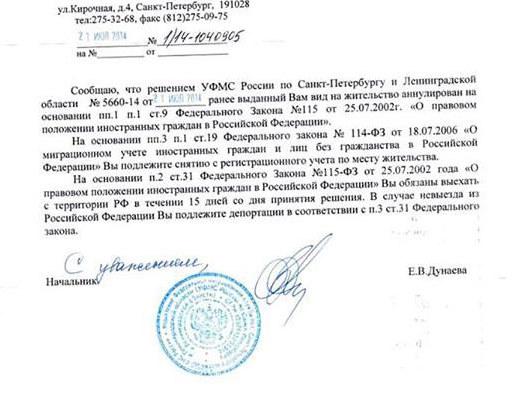 Pismo, które dotarło do skrzynki pocztowej państwa Pawłowów /Profil facebookowy Iwana Pawłowa /