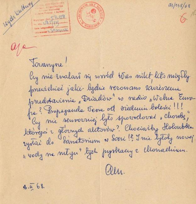 Pismo pracownika Wydziału Kultury KC PZPR /materiały prasowe /Archiwum Akt Nowych