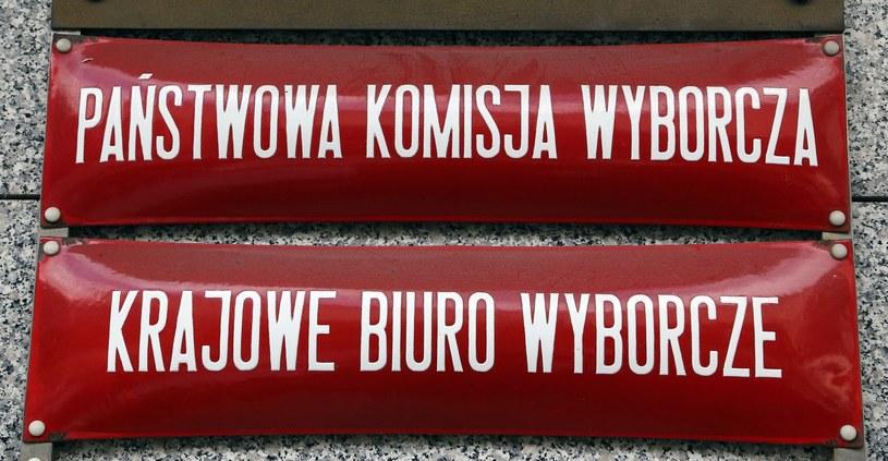 PKW i KBW /Mariusz Grzelak /Reporter