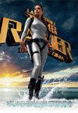 "Plakat filmu ""Lara Croft Tomb Raider: Kolebka życia"" /"