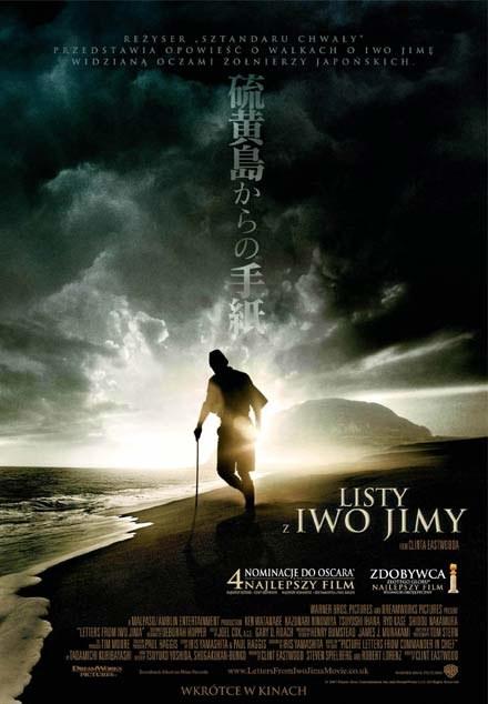 """Plakat filmu """"Listy z Iwo Jimy"""" /INTERIA.PL"""