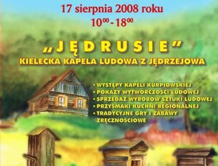 Plakat imprezy/UM Łomża /materiały prasowe