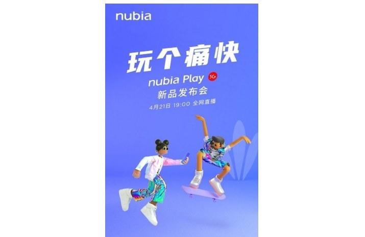 Plakat Nubia Play /materiały prasowe