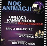 Plakat piątkowego ENEMEFu /INTERIA.PL