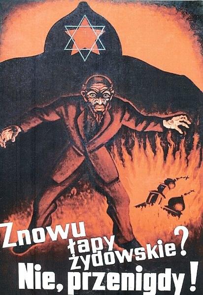 Plakat polskiej prawicy z okresu wojny polsko-bolszewickiej /Wikimedia Commons /INTERIA.PL/materiały prasowe