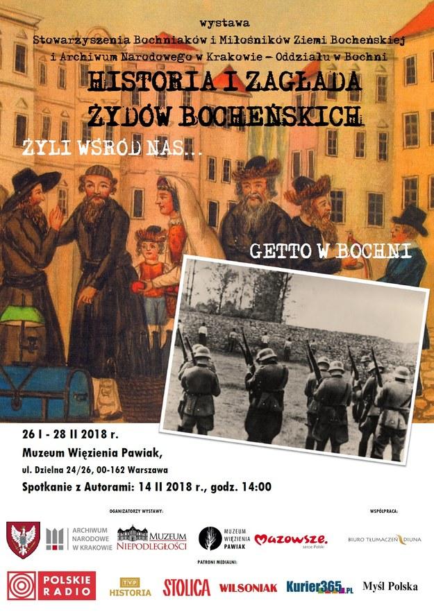 """Plakat wystawy """"Historia i zagłada Żydów bocheńskich. Żyli wśród nas… Getto w Bochni"""" /materiały prasowe"""