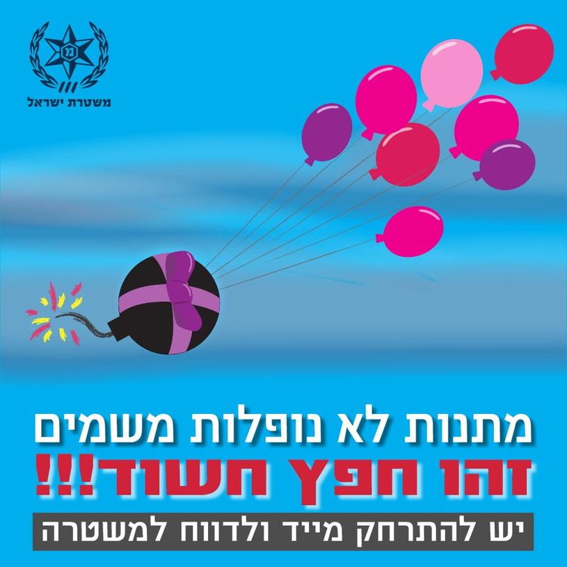 Plakat z ostrzeżeniem zamieszczony na stronach izraelskiej policji /Izraelska Policja /