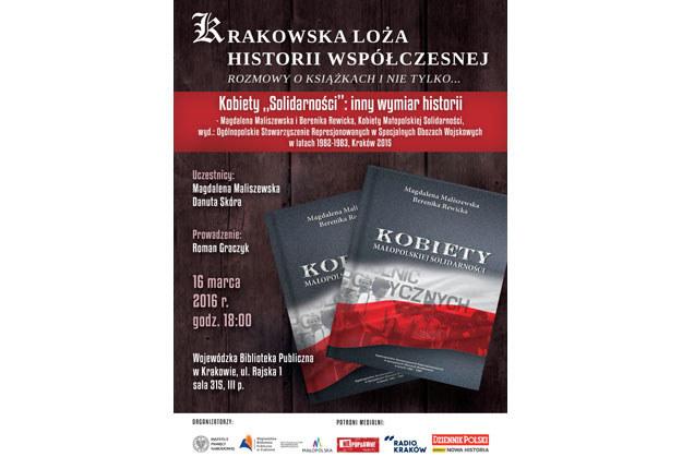 Plakat zapowiadający spotkanie /materiały prasowe