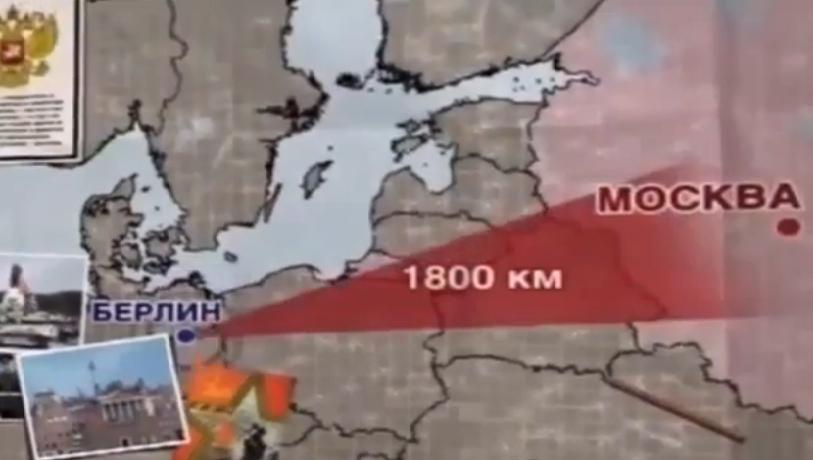 """Plan """"inwazji"""" na Europę wg Piatyj Kanał /You Tube /"""