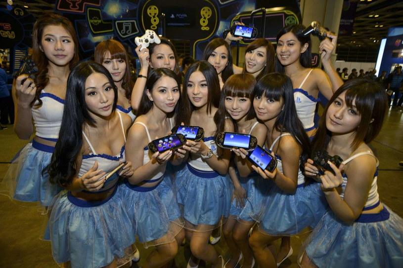 PlayStation Vita /AFP