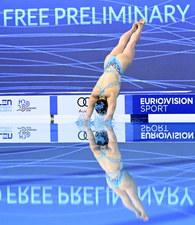 Pływanie. Mistrzostwa Europy. Dwa złote medale dla Rosji