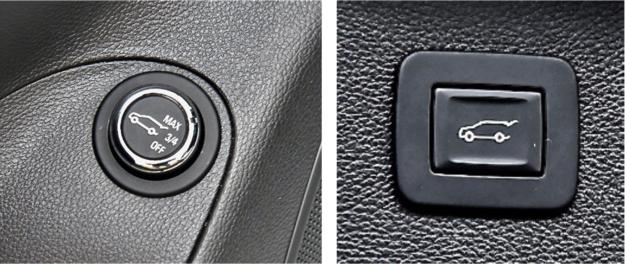 Po lewej: pokrętło na drzwiach kierowcy pozwala na ograniczenie wysokości unoszenia pokrywy bagażnika. Po prawej: przycisk do zamykania klapy jest na jej krawędzi. /Motor