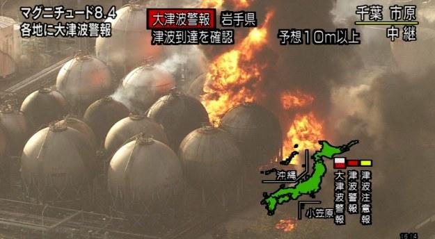 Po trzęsieniu wybuchł pożar w rafinerii w Chiba /AFP