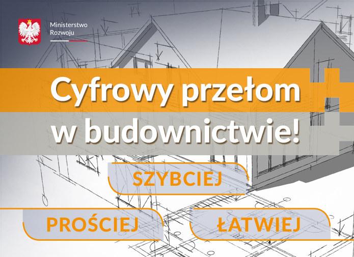 Po wejściu w życie nowelizacji Prawa budowlanego załatwisz w ten sposób pierwszych 9 procedur budowlanych /materiały promocyjne
