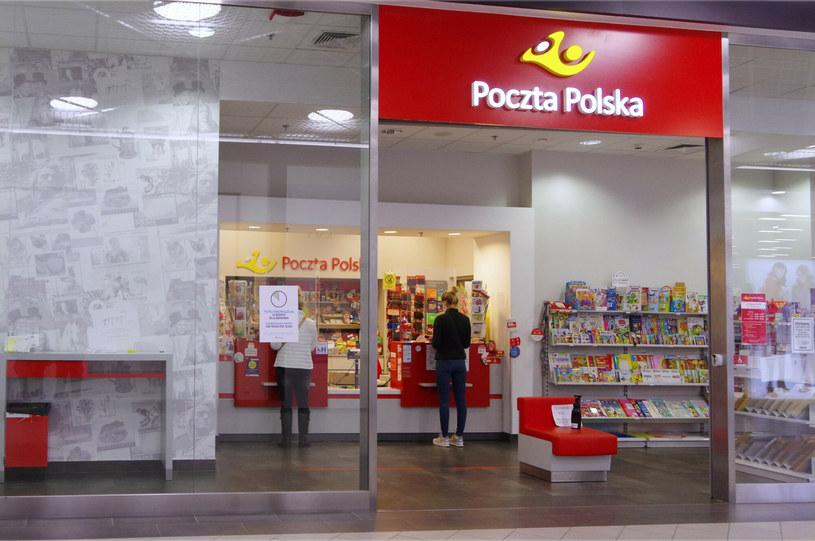 Poczta Polska wyda 1,2 mld zł na unowocześnienie usług /ZOFIA BAZAK/Marek Bazak /East News