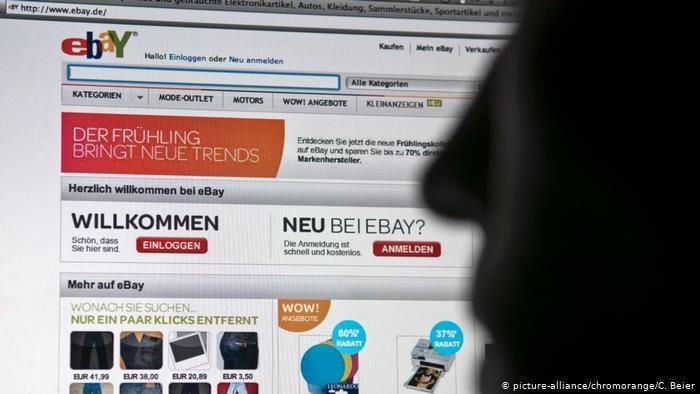 Podczas pandemii wzrosła liczba oszustw internetowych /Deutsche Welle