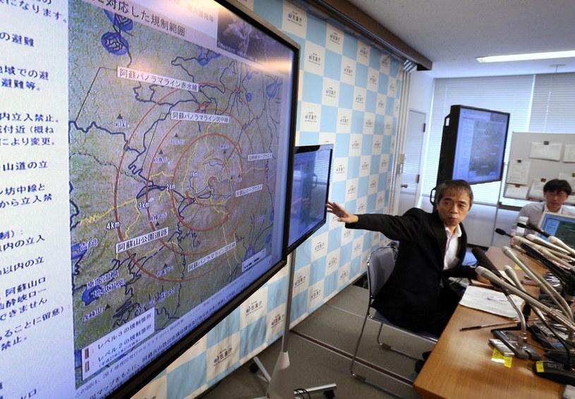 Podniesiono alert do trzeciego poziomu w pięciostopniowej skali /JIJI PRESS / AFP /AFP