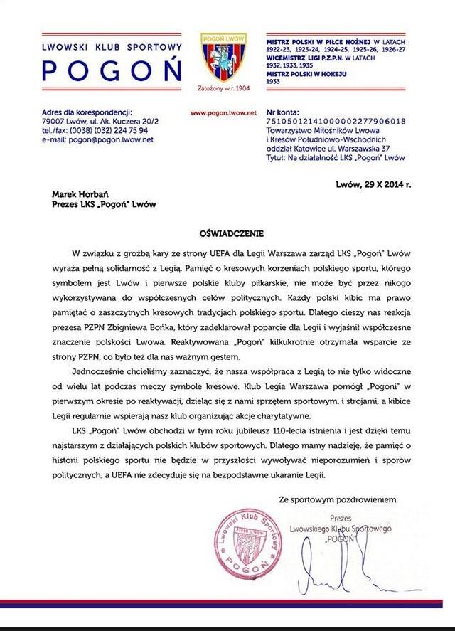 Pogoń Lwów wstawiła się za Legią. /INTERIA.PL